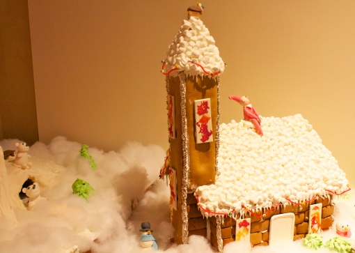 Gingerbread House Hyatt Regency Calgary